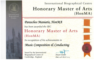 HONORARY-DEGREE-IBC